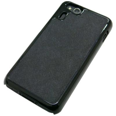 ASUS Padfone Mini A11手機硬式背蓋+前蓋 贈藍光螢幕貼