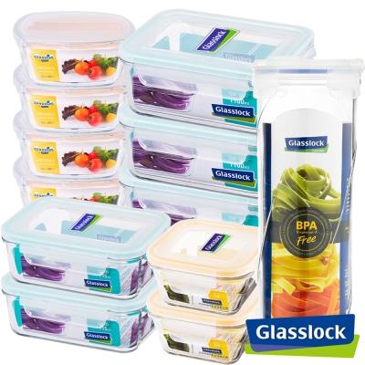 Glasslock強化玻璃微波保鮮盒-齊全收納12件組