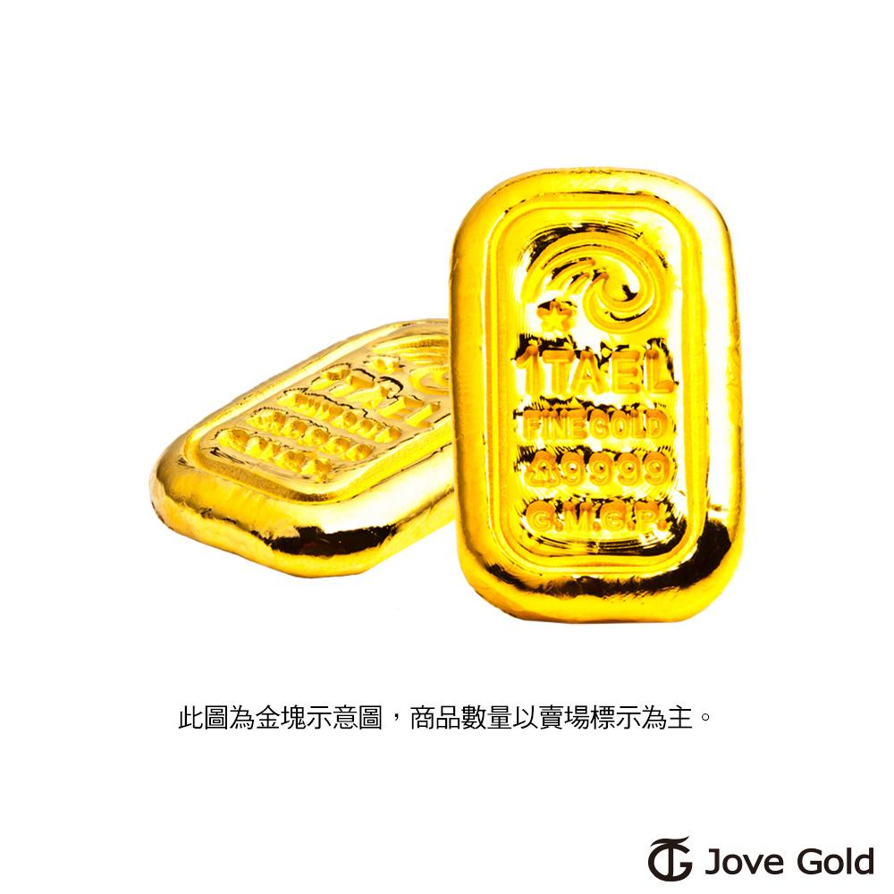 Jove Gold 經典傳承黃金條塊-壹台兩x2(共貳台兩)