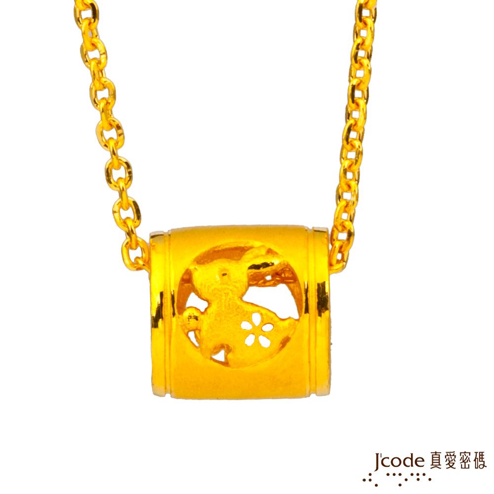 J'code真愛密碼 兔(卯)招貴人黃金項鍊