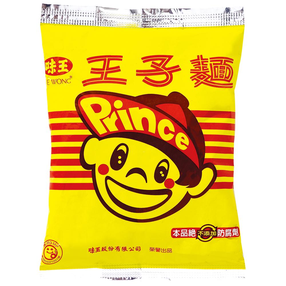 味王 王子麵-原味(5入/袋)