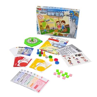 環遊世界銀行遊戲盤