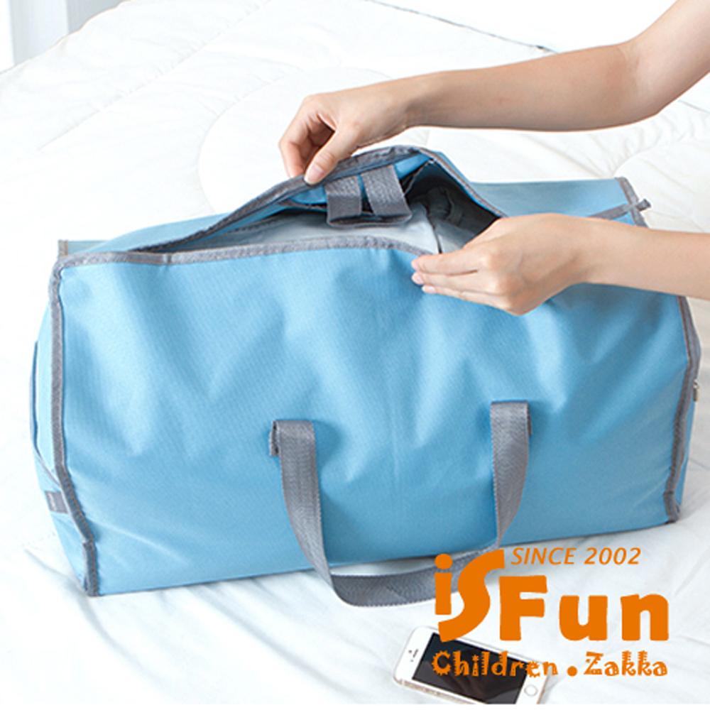 iSFun 西裝防塵袋 兩用收納旅行袋 二色可選