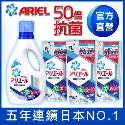Ariel 超濃縮洗衣精1+3組