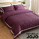 NATURALLY JOJO 100%天絲銀纖維雙人特大兩用被床包四件組 曼哈頓組曲-紫