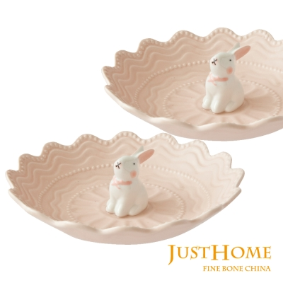 Just Home暖兔陶瓷8吋餐盤2件組