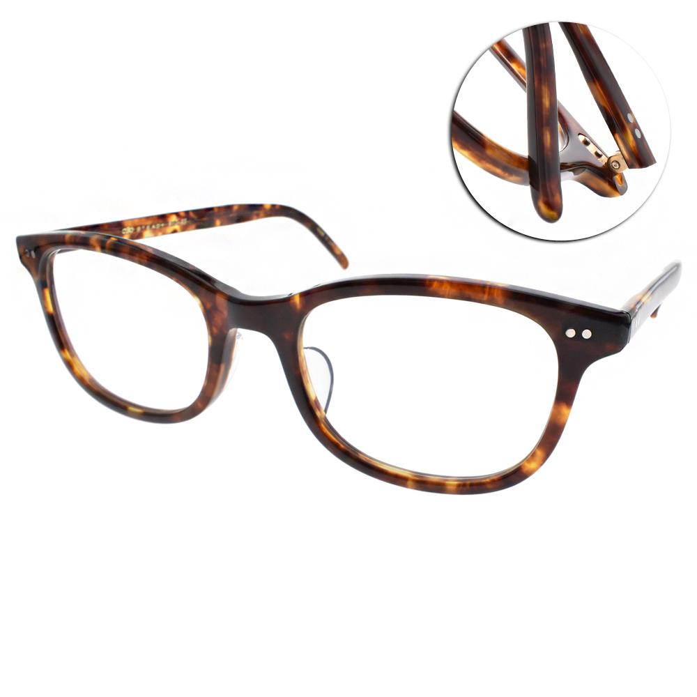 STEADY 眼鏡 日本手工製造/玳瑁#STDF33 C02