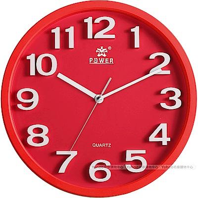 POWER霸王鐘錶-時尚立體字掛鐘-喜慶紅-PW-916-CKS-33CM