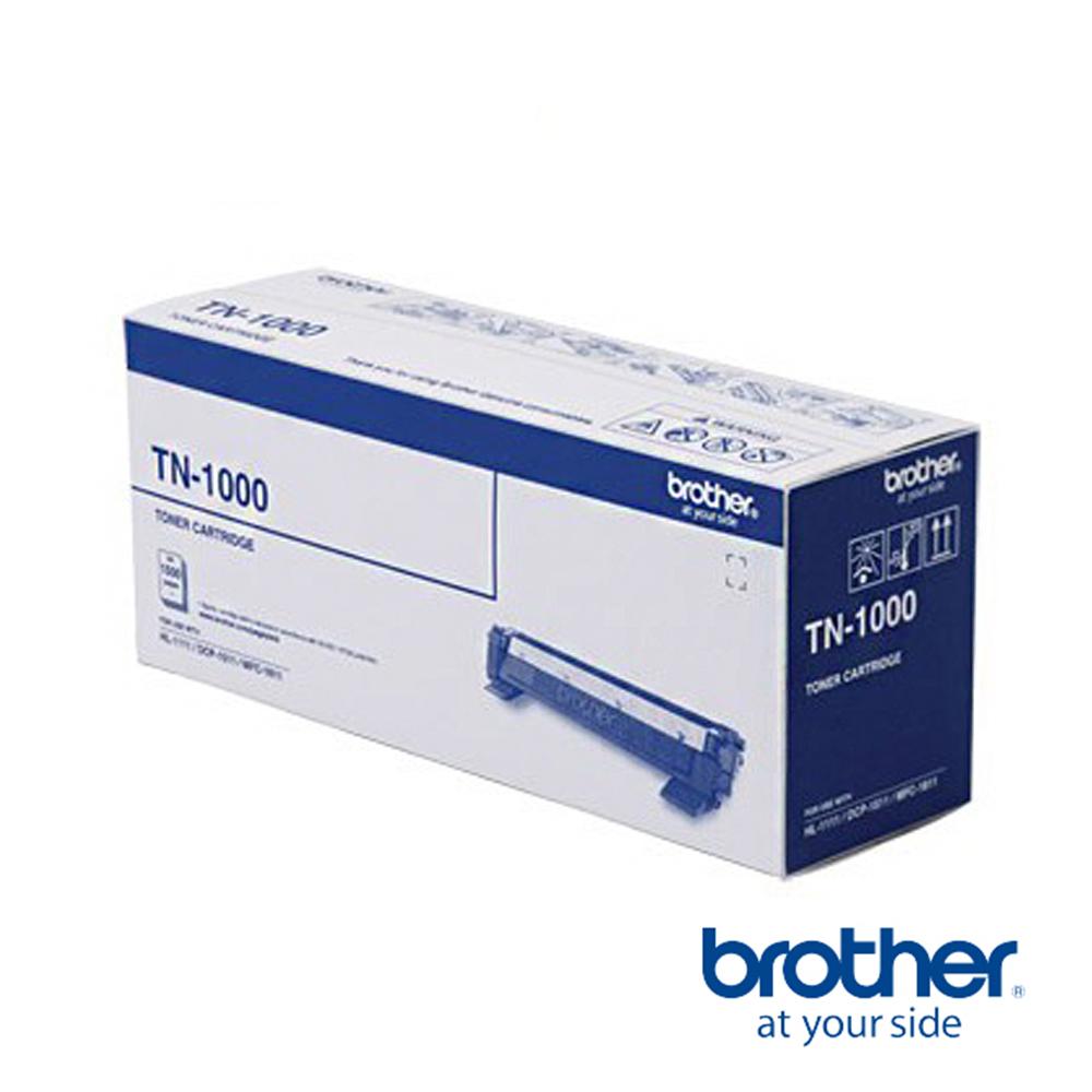 【福利品】Brother TN-1000 黑色原廠碳粉匣