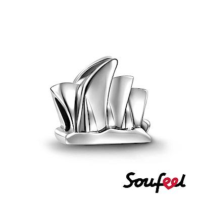 SOUFEEL索菲爾 925純銀珠飾 雪黎歌劇院