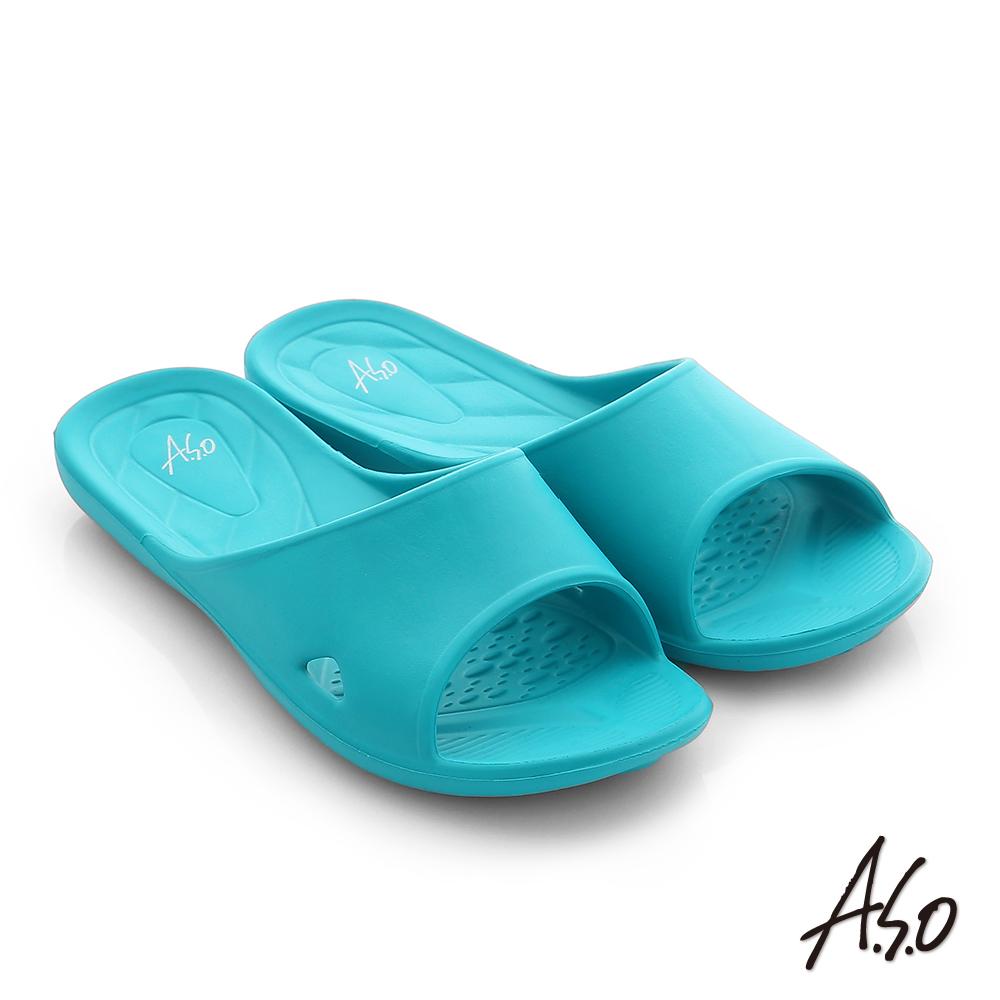 A.S.O 輕量系列 輕盈舒適居家拖鞋 蒂芬妮綠色