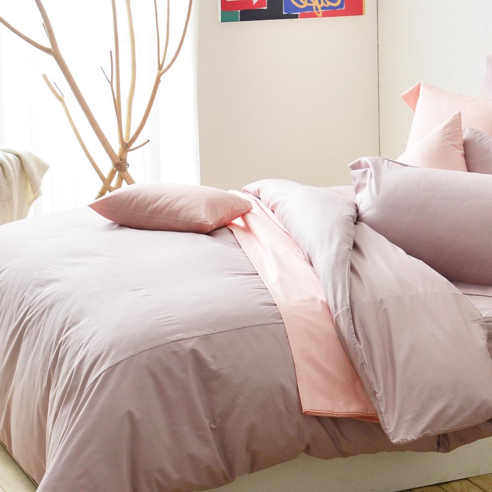 Cozy inn 簡單純色-鋪桑紫-200織精梳棉被套(加大)