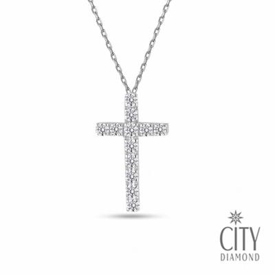 City Diamond引雅【Belief十字架系列】晶鑽 8 顆K金項鍊