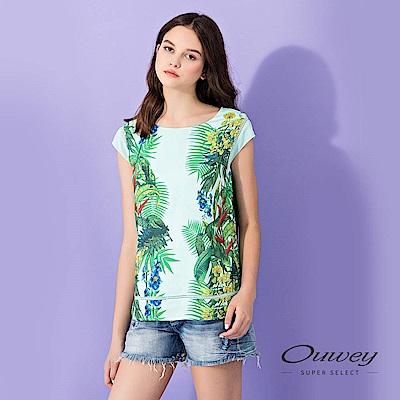 OUWEY歐薇 小蓋袖袖型熱帶印花上衣(綠)