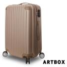 ARTBOX-寶石糖芯 24吋ABS鑽石抗刮硬殼行李箱(香檳金)