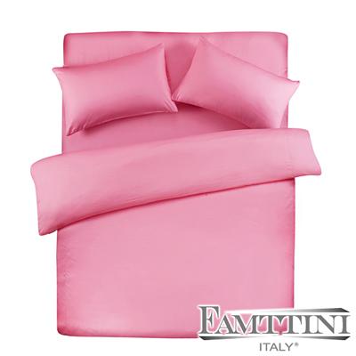 義大利Famttini-典藏原色 加大四件式精梳棉被套床包組-粉紅
