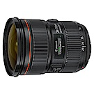 Canon EF 24-70mm f/2.8L II USM (公司貨)