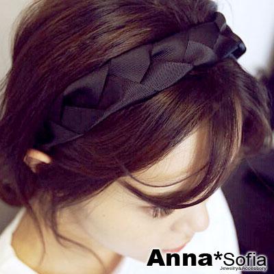 【2件7折】AnnaSofia 緞帶編織軟辮 韓式寬髮箍(黑系)