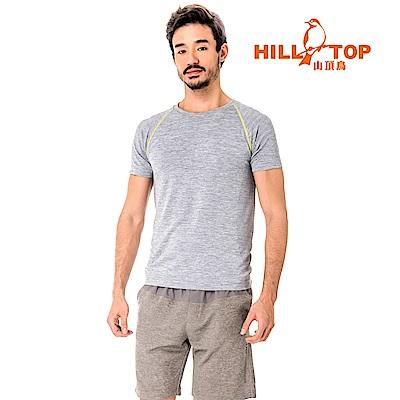 【hilltop山頂鳥】男款吸濕排汗抗UV彈性T恤S04MB8-原樣灰