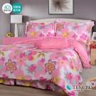 夢工場 繽紛炫目 天絲加大五件式床罩組