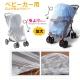 kiret嬰兒推車蚊帳-透明全罩式 product thumbnail 1
