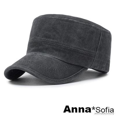 AnnaSofia 小口袋水洗暈染紋 純棉棒球帽軍帽(灰黑系)