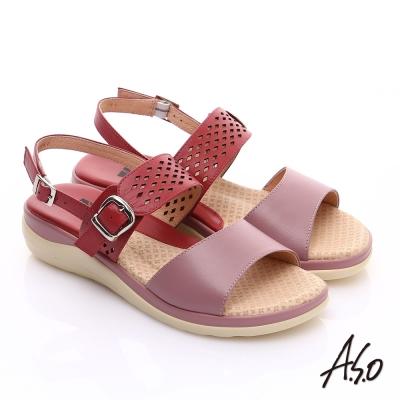 A.S.O 挺麗氣墊 真皮雙色沖孔奈米繫帶涼鞋 紅