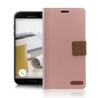 XM Samsung Galaxy A7 2017版 時尚浪漫風支架皮套