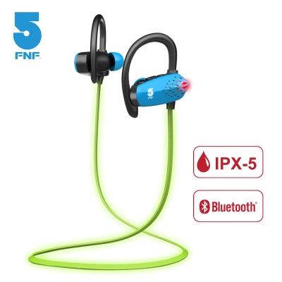 ifive IPX5螢光夜跑長效運動藍牙耳機(藍色)