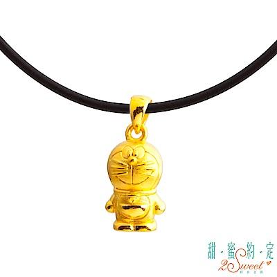 甜蜜約定 Doraemon 真性情哆啦A夢黃金墜子-立體硬金款 送項鍊