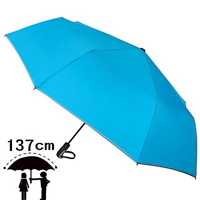 2mm 超大!運動型男超大傘面自動開收傘 (海藍)