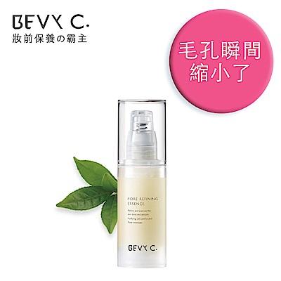 BEVY-C-毛孔緊緻精華30ml