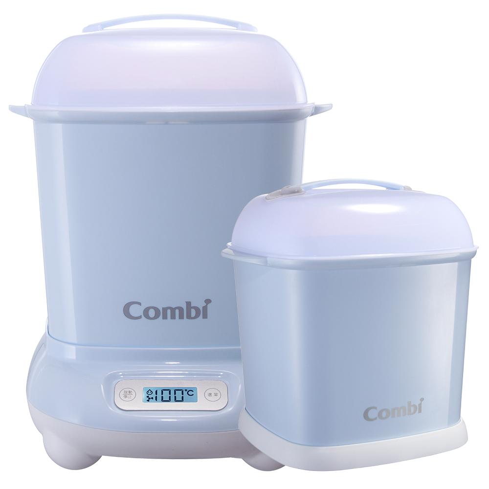 Combi Pro 高效烘乾消毒鍋 + 奶瓶保管箱 (靜謐藍)