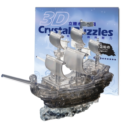 《3D Crystal Puzzles》立體水晶拼圖-海盜船奇(16cm系列-101片)