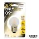 太星電工 四季光LED球型磨砂泡 E27/0.9W/暖白光 ANB532L product thumbnail 1
