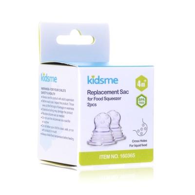 Kidsme 咬咬樂輔食器過濾網袋替換包裝-擠壓式十字孔(2入)