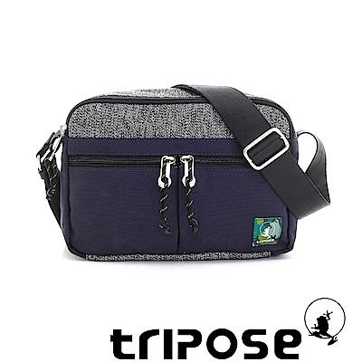 tripose 微旅輕量岩紋配色防潑水雙袋設計斜揹包 藍