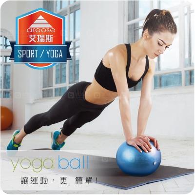 aroose 艾瑞斯 - 25cm 瑜珈韻律健身平衡球- 2入組(藍色)