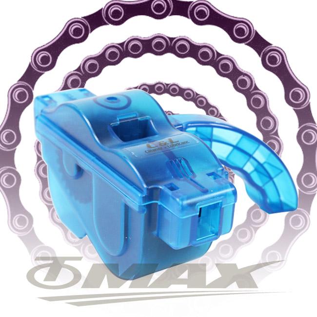 omax自行車鍊條洗鍊器