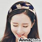【滿額再7折】AnnaSofia 彩方斜線格交叉結 彈性寬髮帶(卡其藍系)