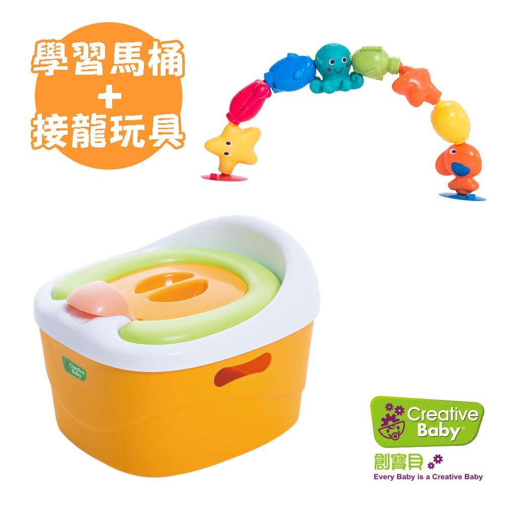 Creative Baby 多功能三合一學習軟墊馬桶(橘色)+寶寶接龍洗澡玩具-海洋俱樂部