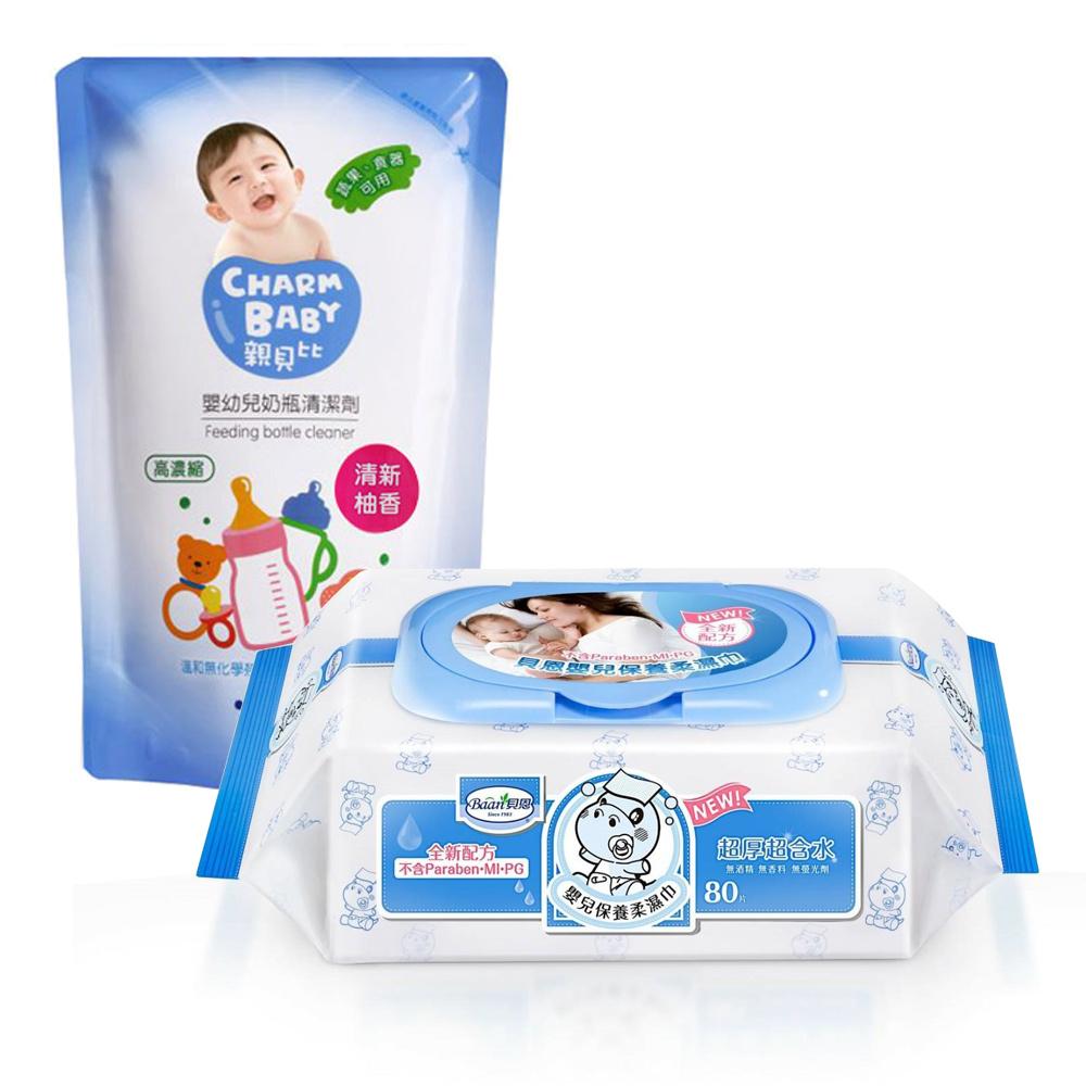 貝恩 NEW嬰兒保養柔濕巾/箱+雪芙蘭親貝比 嬰幼兒奶瓶清潔劑補充包600ml