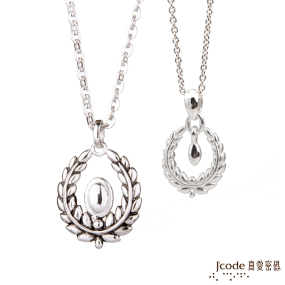 J code真愛密碼銀飾 射手座守護-橄欖葉純銀成對墜子 送白鋼項鍊