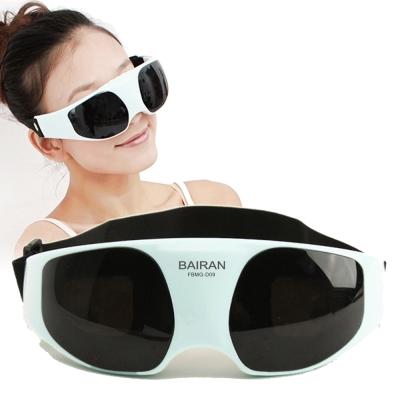 白朗BAIRAN舒壓按摩眼鏡(FBMG-D09)