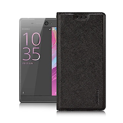Xmart for SONY Xperia XA ultra  鍾愛原味磁吸皮套