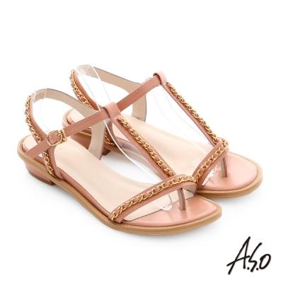 A.S.O 嬉皮假期 金屬鍊條拼接牛皮T字涼鞋 粉橘色