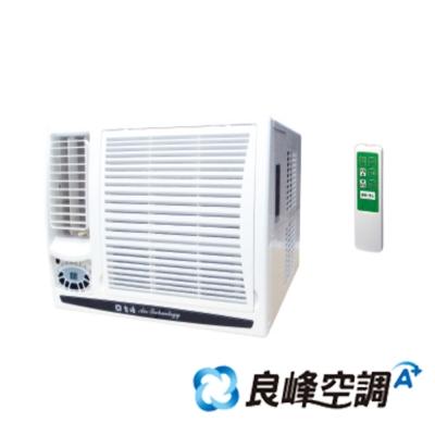良峰 3-5坪左吹窗型冷暖冷氣GTW-232LH