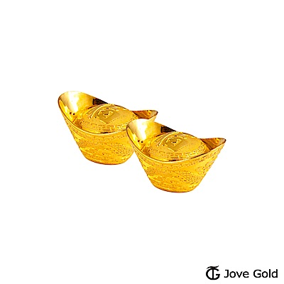 Jove Gold 壹台錢黃金元寶x2-福(共2台錢)