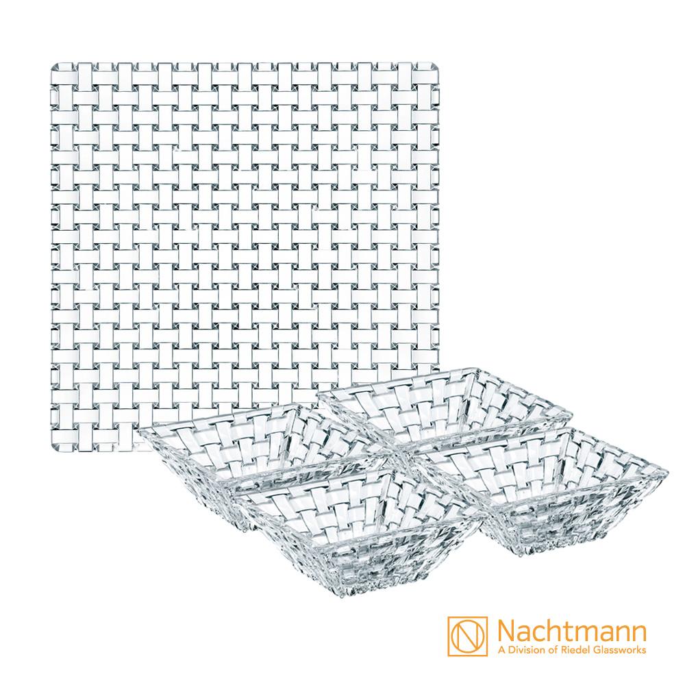 【Nachtmann】 巴莎諾瓦點心盤五件組-Bossa Nova