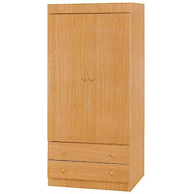 AS-葛蘭衣櫃-81x48x180cm